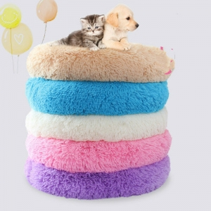 Pet's Fluffy Bed